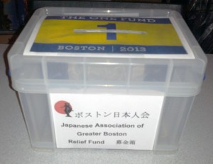 DonationBOX_Small
