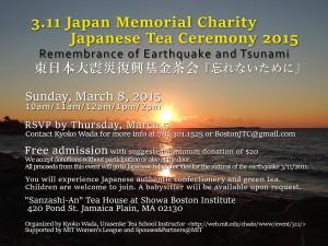 2015 japan memorial charity b-3