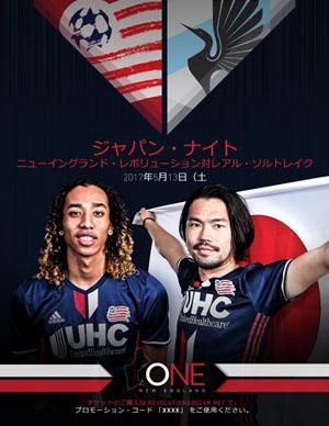 REVS_JapaneseHeritageNight_Poster_s