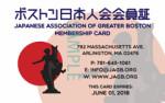 JAGB_membership_back